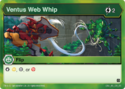 Ventus Web Whip ENG 66 CO AA.png