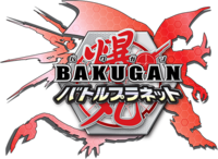 Bakugan Battle Planet logo Japan.png