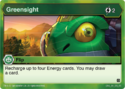 Greensight ENG 64 SR AA.png