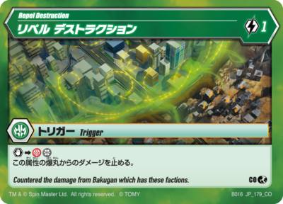 Repel Destruction 179 CO BB JP.png