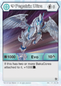 Pegatrix Ultra (Diamond Card) ENG 123 RA BR.png