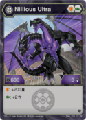 Nillious Ultra (Darkus Card) ENG 204 CC AV.png